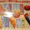 Senbei Mix Kakinotane Kameda 200g = 6 Portionsbeutel 3