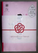 Sencha Machiko Premium 30g Shizuoka 9