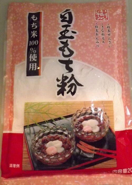 Shiratamako Reismehl 200g Ozawa 5