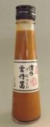 "Frische japanische Pilze ""Bunashimeji"" 200g 5"