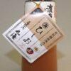 Uni Sauce 140g Obama Kaisan - Seeigel-Sauce 2