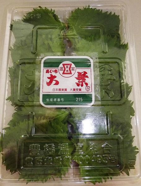 Frische japanische Shisoblätter 100 Stück 2