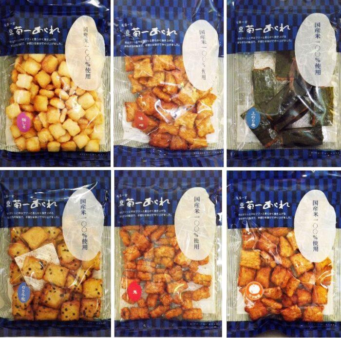 Senbei-Set Kikuichi 6 verschiedene Reiscräckersorten 1