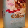 Glico Collon - Milchgeschmack 48g 2
