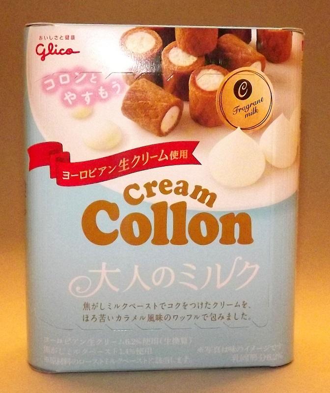 Glico Collon - Milchgeschmack 48g 1