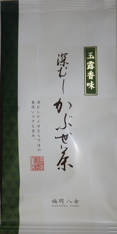 Kabuse Fukamushi 100g 13