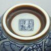 Kiyomizu Cups mit Deckel 1 Paar Arita 4