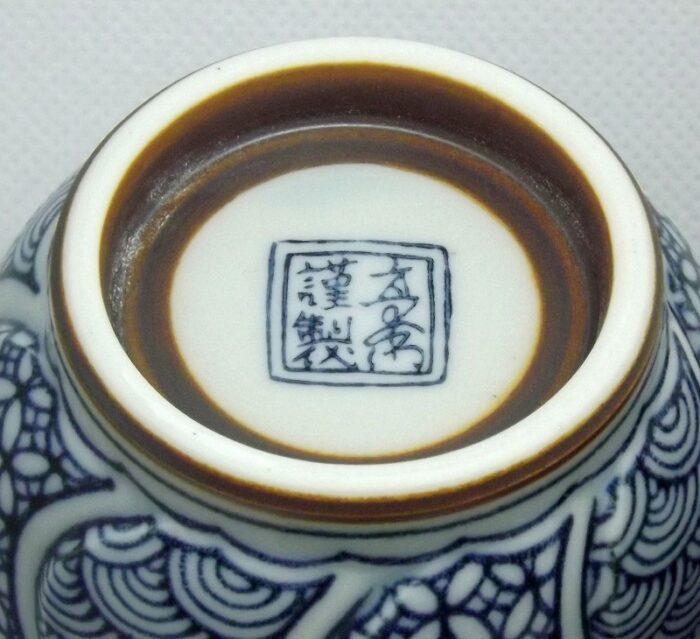 Kiyomizu Cups mit Deckel 1 Paar Arita 3