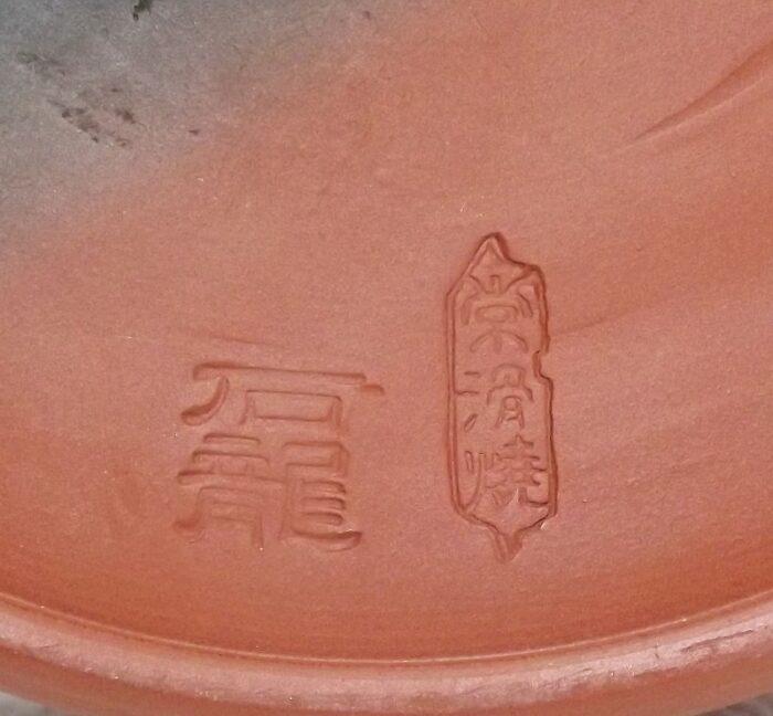 Kyusu Teekanne Gyokku-San akakuro 140ml 4