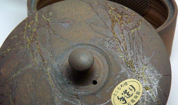 Kyusu Teekanne Gyokku-San bizan 140ml 4