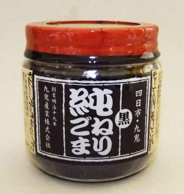 Neri Goma Kuro 150g KUKI - PUR ohne Zusätze 1