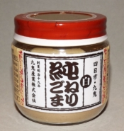 Neri Goma Shiro 150g KUKI - PUR ohne Zusätze 6