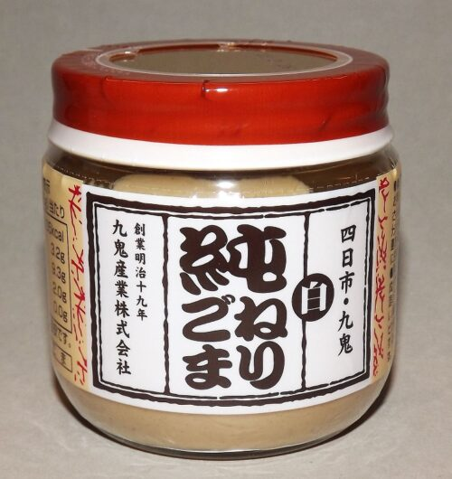 Neri Goma Shiro 150g KUKI - PUR ohne Zusätze 14