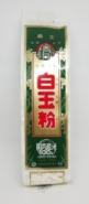 Shiratamako Reismehl 120g Kinjirushi Machara Seifun 6