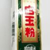 Shiratamako Reismehl 120g Kinjirushi Machara Seifun 2