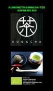 Kumamoto Genmaicha mit Matcha Premium 50g 8