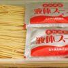 Hiyashi Chuka Tantanmen 2 Portionen Itsuki - (Kalte) Ramen mit Sauce 2