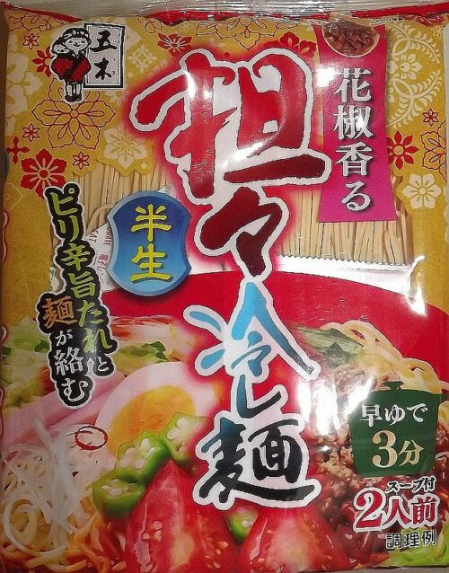 Hiyashi Chuka Tantanmen 2 Portionen Itsuki - (Kalte) Ramen mit Sauce 12