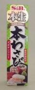 """SENBEI-""""BOMBE"""" - ein ganzer Karton voll japanischer Reiscracker 8"""