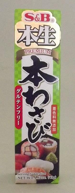 Hon Wasabi Premium S&B / Echte Premium-Wasabipaste 43g 4