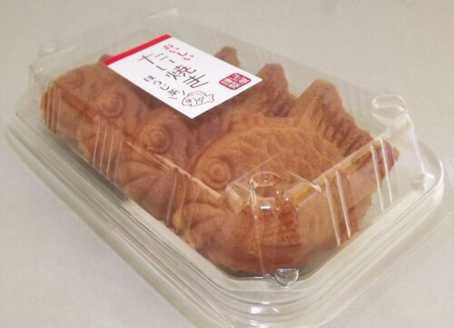 MINI Taiyaki Koshian-Houji-Cha 4 x 35g = 140g Haraya 19