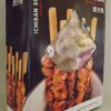 Yakitori 40 Spieße à 25g = 1 kg ICHIBAN - Hühnchenfleisch gegrillt, in Teriyakisauce 2