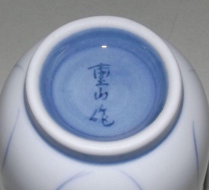 Teebecher Mitsuba 3