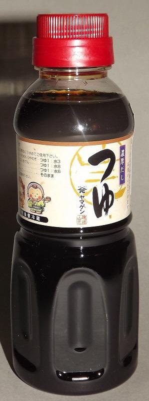 Noko Dashi-Tsuyu 300ml Yamagen 14