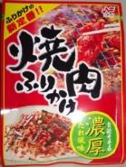 Furikake Yakiniku 22g Nichifuri 6