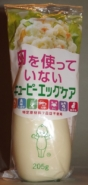 "Japanische Mayonaise ""EGG CARE"" Original QP Kewpie 205g - 7"