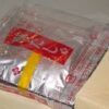 Koya Tofu getrocknet mit Sauce - 5 Portionen 132.5 g Misuzu 3