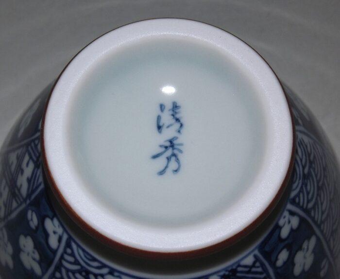Teebecher Shonzui 3