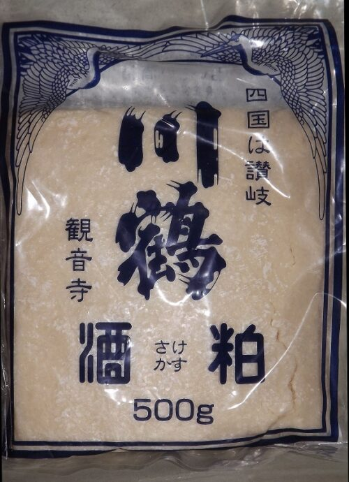 Sake Kasu 500g Kawatsuru Shuzo 9