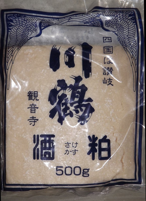 Sake Kasu 500g Kawatsuru Shuzo 1