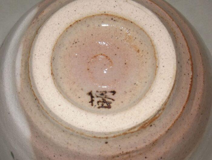 Keramik-Tassen Hana Komachi mit Unteren - 1 Paar in Präsentkarton 6
