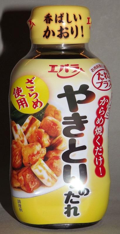 Teriyakiyaki-Sauce Ebara 240g 6