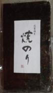 SHQ Yakizushi-Nori Ariake Zenkei Sanpuku 50 Stück - HALBE BLÄTTER 7