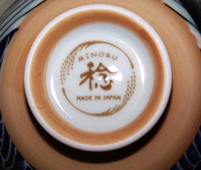 Keramik Bowl Kujira 11.5cm 6