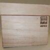 Kome Bako Kiri 5 kg - Japanische Reiskiste 2