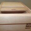 Kome Bako Kiri 5 kg - Japanische Reiskiste 7