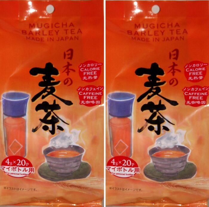 Omugii Mugicha My Bottle 2 x 20 Stück 1