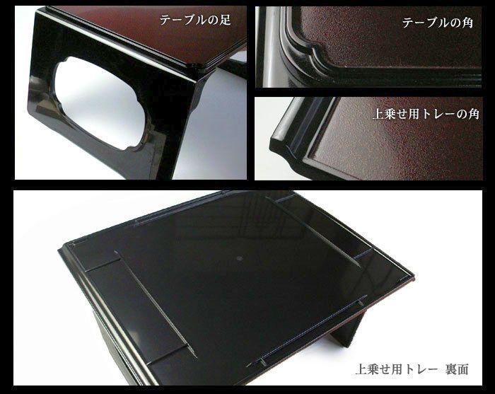 Tatamiomote - Kaiseki Tisch-Set - Echizen Laquer 1