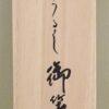 URUSHI Ohashi-Paar mit Blattgold handmade 2