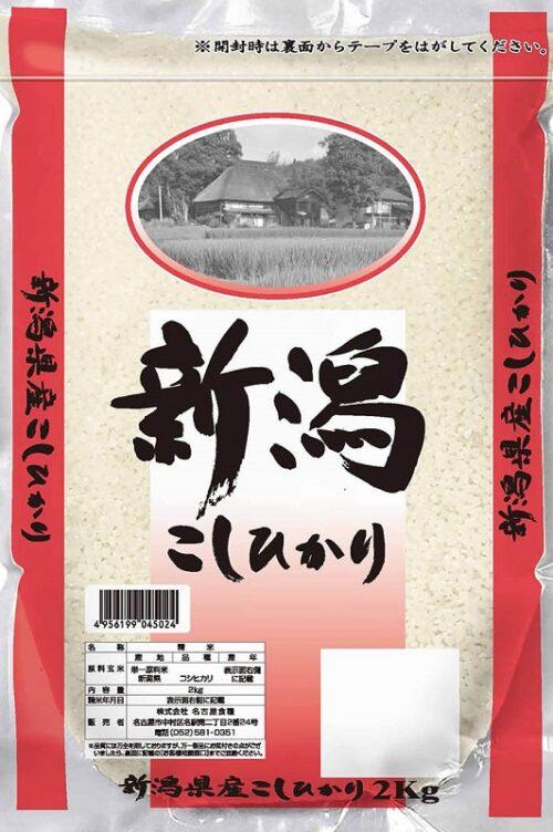 Nagoya Shokuryo Niigataken Koshihikari 2kg High Quality 5