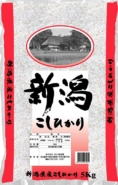 Makura Traditionelles Kopfkissen 32 cm Yasai darkred 8