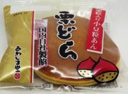 Dorayaki Kuri-Iri 80g Awashimado 10