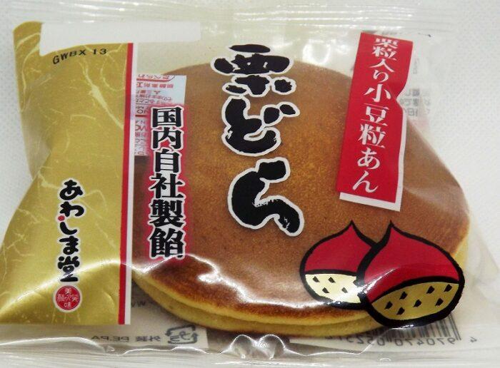 Dorayaki Kuri-Iri 80g Awashimado 1