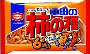 HQ Koicha-Chasen Chikushin Take kuro 8