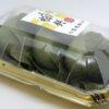 Yomogi Kashiwa Mochi 3 x 65g Awashimado 2
