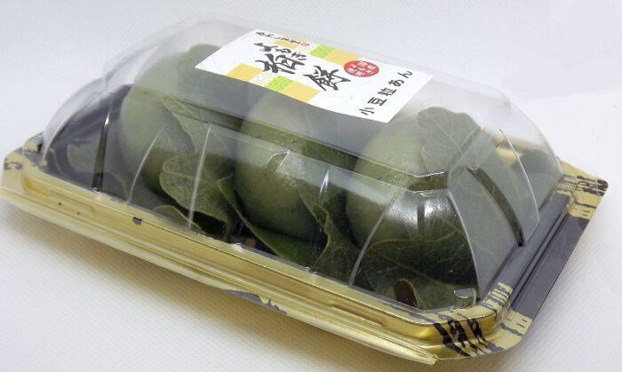 Yomogi Kashiwa Mochi 3 Stück = 206g Awashimado 1